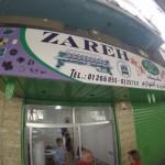 Zareh's store front